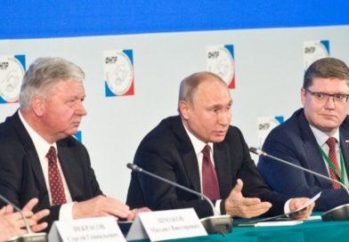 Путин: у профсоюзов особая роль
