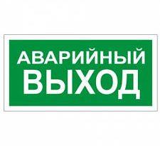 Обновлены знаки безопасности