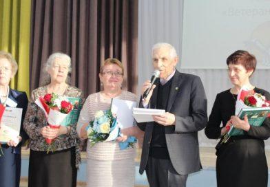 В Казани завершился конкурс «Учитель года» в номинации «Ветеран-педагог»